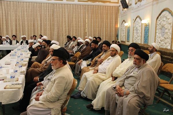 Londres, chercheurs chiites