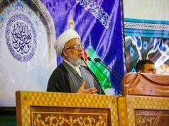 prière du vendredi, prophète Mahomet