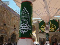 Imam Ali,fête du Qadir