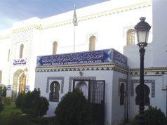 Algérie, arts islamiques