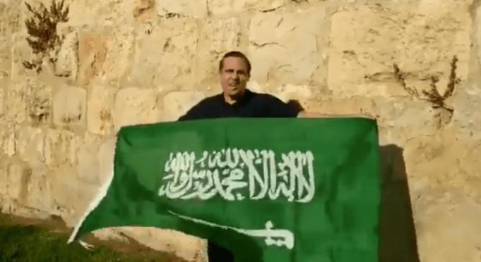 drapeau saoudien, colon israélien