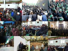 martyre, Imam Hussein