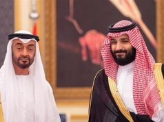Arabie saoudite, EAU, Israël