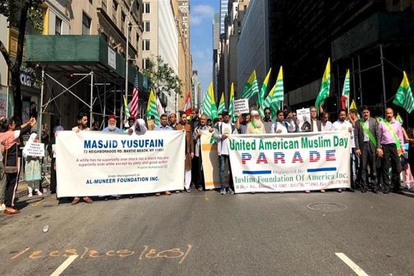 union islamique, musulmans