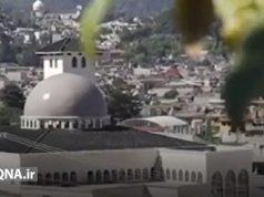 Mexique, Islam