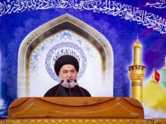 prière du vendredi, Karbala, nef sainte Husseinite, Sayeed Ahmed al-Safi