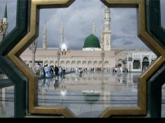 Imam Ali, Phrophète, Nahj al-Balagha