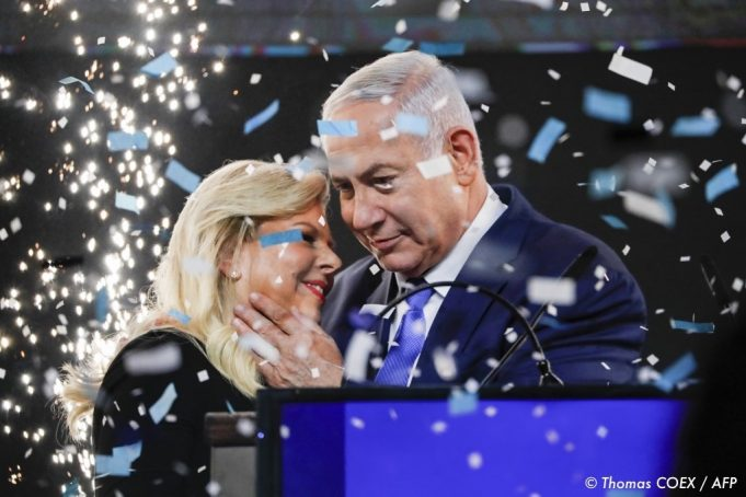Israel, Benjamin Netanyahu, Benny Gantz