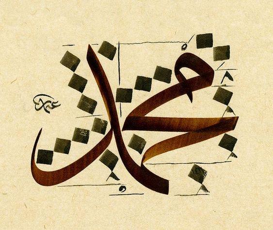 Grand prophète, Nahj al-Balagha, Imam Ali
