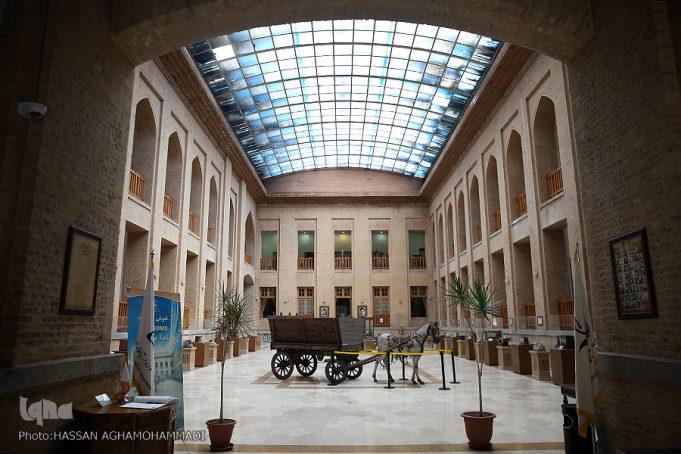 Iran, Musée de la poste et des communications