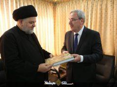 culture, islam, Iran, France