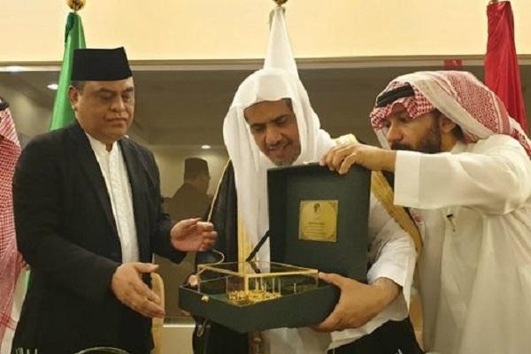 Indonésie, Musée du Prophète (psl), civilisation islamique