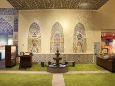musulmans, Chicago, Art islamique