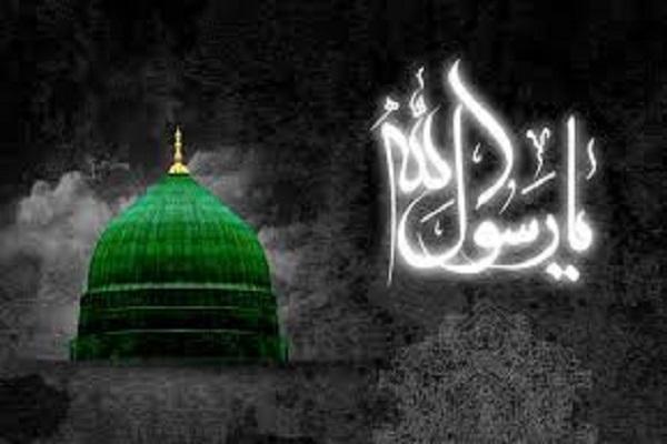 musulmans britanniques, Centre islamique de Grande-Bretagne, Prophète (psl), Imam Hassan Mojtaba (as), Imam Reza (AS)