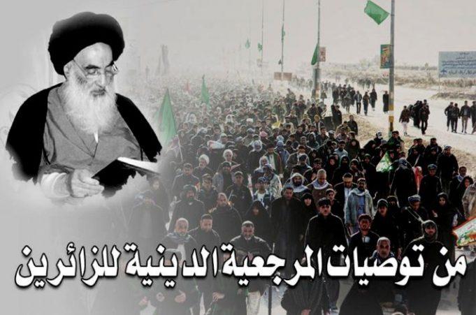 Prière, Imam Hussein