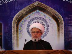 L'autorité religieuse suprême, manifestations