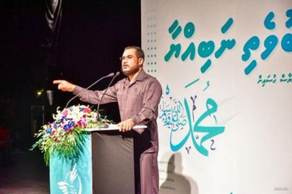 musulmans, Maldives