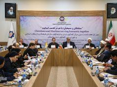 Vatican, Iran, Téhéran, dialogue interreligieux