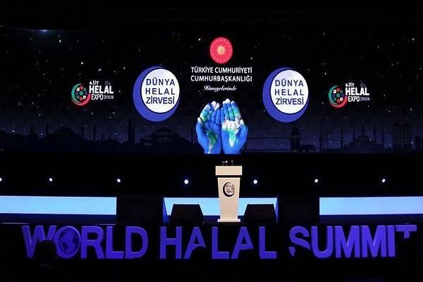 Istanbul, Expo Halal
