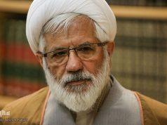 philosophie islamique, Islam, Iran, Londres