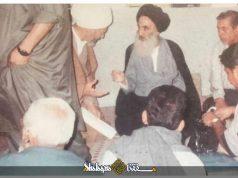 pèlerins pakistanais, ayatollah Sistani