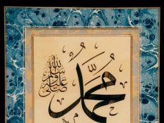Etats-Unis, Muhammad