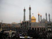 Fatémeh Masoumeh, Iran, Qom
