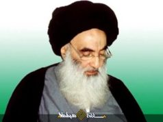 Irak, Ayatollah Sistani