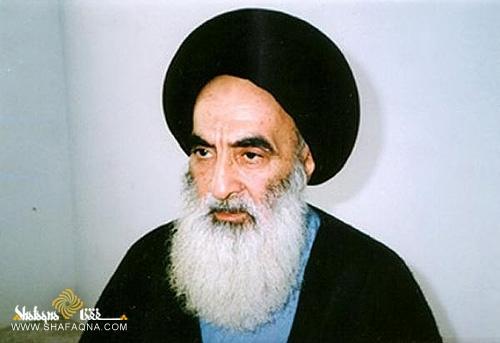 Palestine, Grand Ayatollah Sistani, Irak