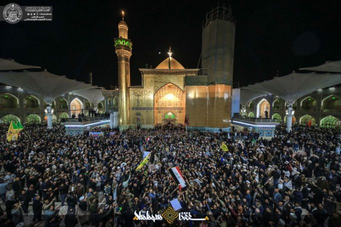 Najaf, Imam Ali, martyrs