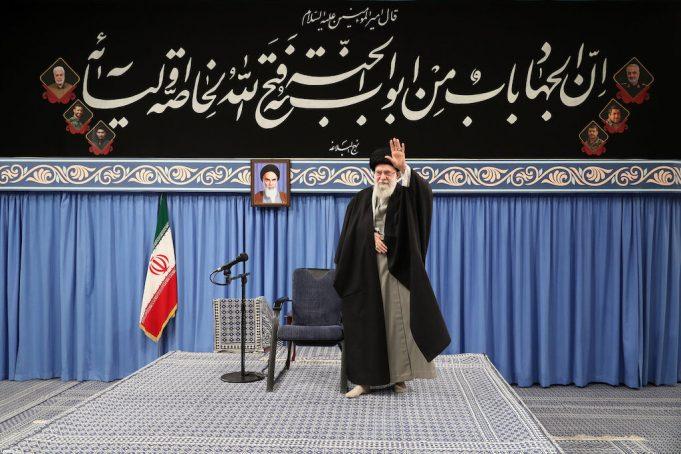Qom, Iran, Etats-Unis, Ayatollah Khamenei