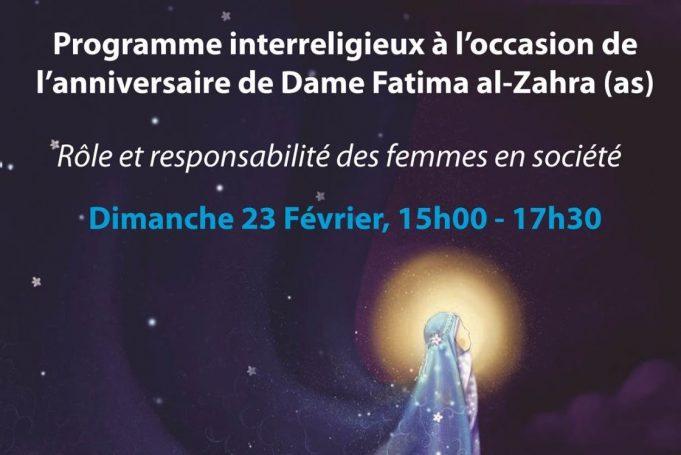 Suisse, Genève, Fatima al-Zahra (as)