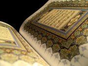 Saint Coran, prophète