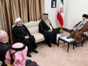 Etats-Unis, Ayatollah Khamenei, Emir du Qatar