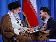 Ayatollah Khamenei, Iran