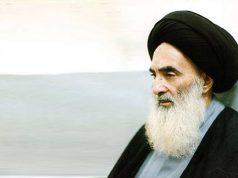 Grand Ayatollah Sistani, Irak