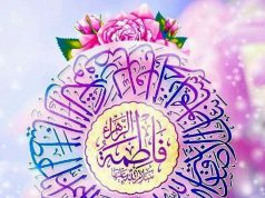 Fâtima, femme, Coran, Islam