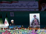 Révolution Islamique, Etats-Unis, Iran