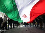 Iran, Révolution Islamique