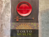 Japon, touristes musulmans, Islam