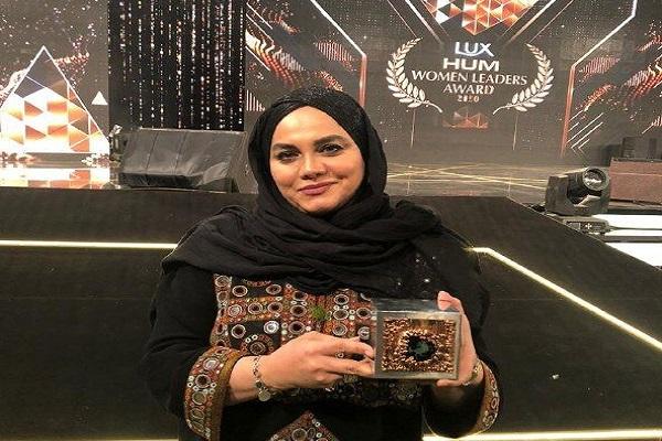 femme iranienne, prix des meilleures femmes du monde musulman, Narguès Abyar