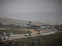 Cisjordanie, Israël, Deal du siècle, États-Unis