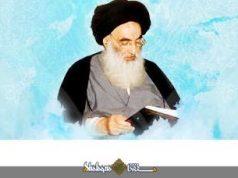 Ayatollah Sistani, Irak, sermons de vendredi