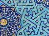 fr.shafaqna - L'Islam est la religion de la science et de la connaissance 1