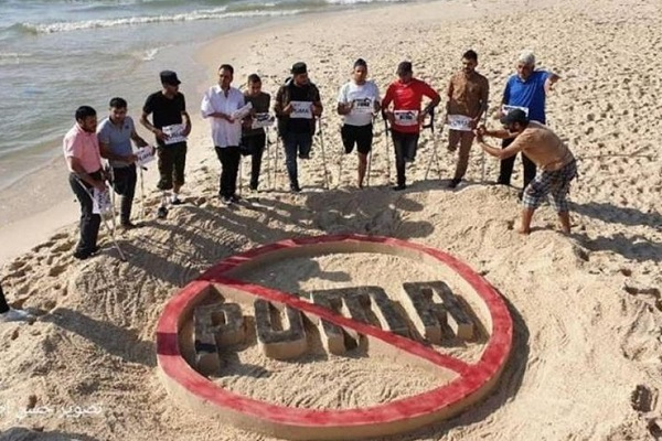 Malaisie, BDS, Puma, Israël