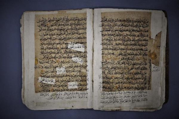 Astan Qods-e Abbasi, manuscrit du Coran