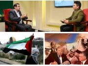 Hakam Amhaz , Israël, Deal du siècle, Etats-Unis, OLP