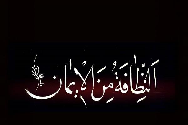 maladies infectieuses, coronavirus, prophète, Muhammad