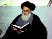 Coronavirus, Fatwa, Ramadan, Ayatollah Sistani, jeûne