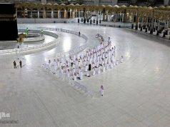 distanciation sociale, Coronavirus, musulmans, Mecque